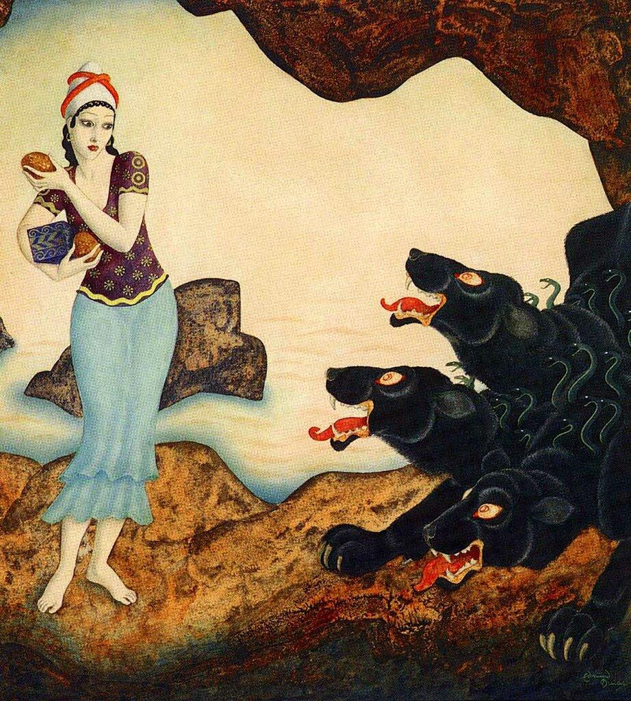 Edmund Dulac - Psyche and Cerberus
