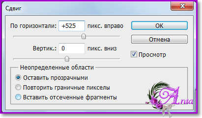 Image 30.png