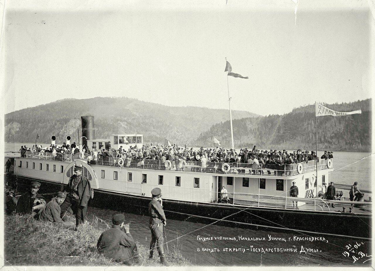 Гуляние учеников начальных училищ г. Красноярска в память открытия Государственной Думы на реке Енисей
