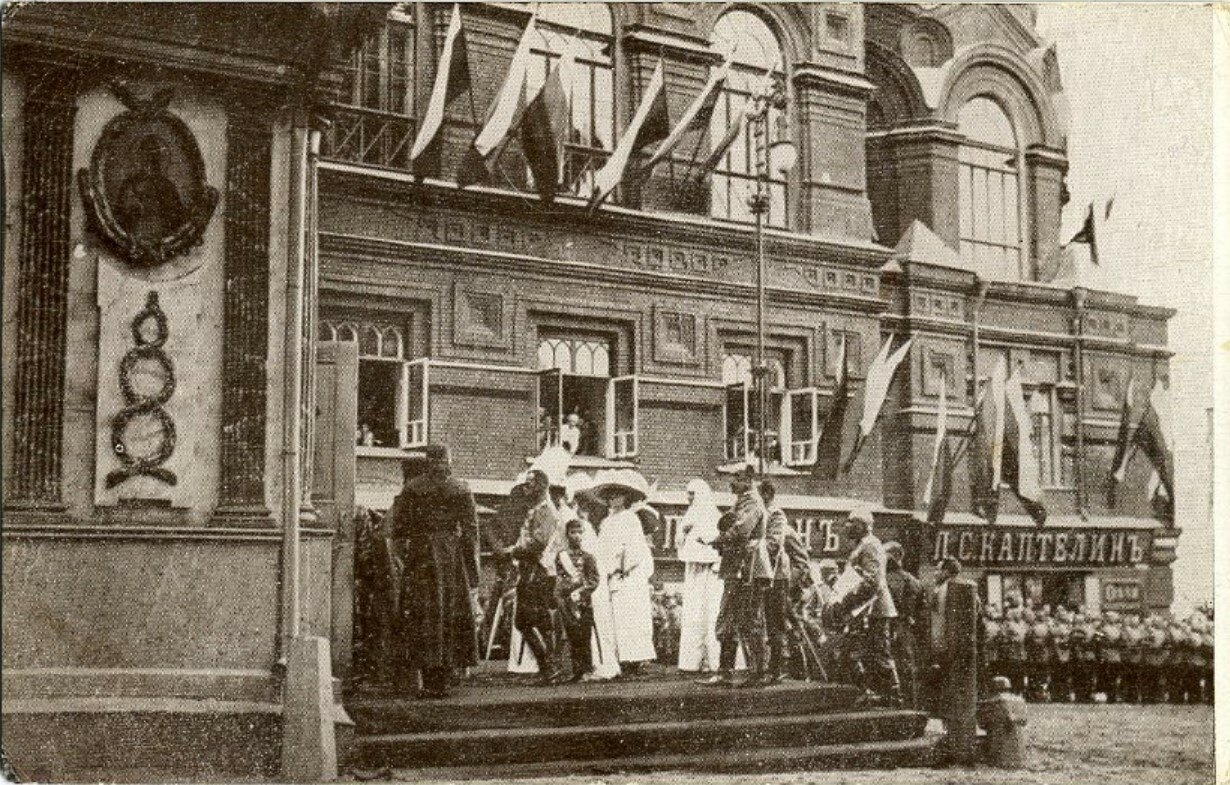 Иверская часовня. Прибытие их императорских величеств  к Иверской часовне 28 мая 1912