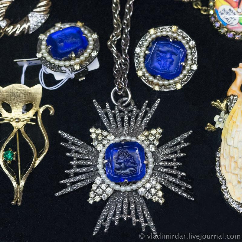 Винтажный комплект с синим стеклом ART