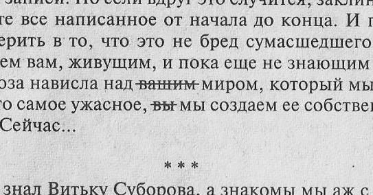 Теги в книгах