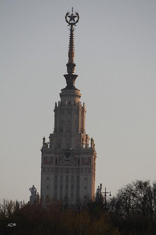 Шпиль главного здания МГУ
