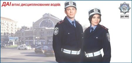 Верховный суд Украины настаивает на возвращении инспекторам ГАИ права штрафовать нарушителей дорожного движения на месте происшествия.