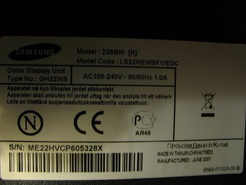 монитор samsung syncmaster 721n уходит в сонный режим