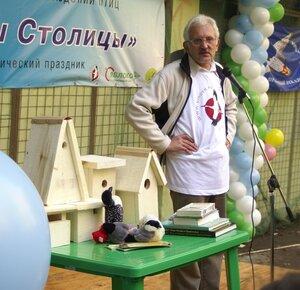 Фотография Никиты Тиунова, http://hikuta.ya.ru/