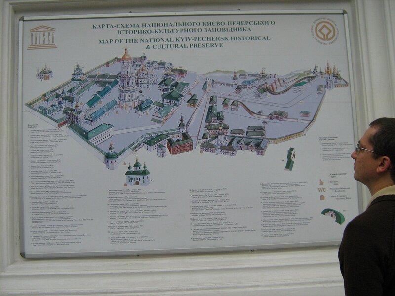 Киево Печерская Лавра делится на две части: Нижнюю и Верхнюю.  Верхняя Лавра - это территория государственного...