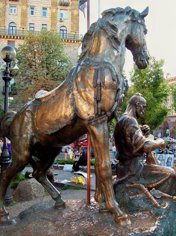 Памятник козаку Мамаю