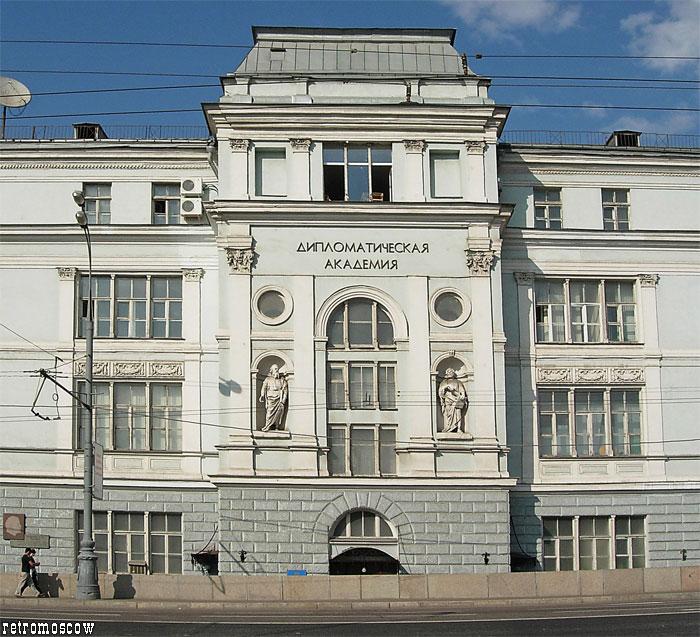 http://img-fotki.yandex.ru/get/5/retromoscow.0/0_25ae_3add7f15_orig