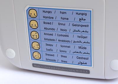 Why Cry Baby Analyzer: переводчик с младенческого