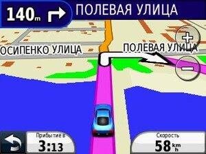 Новый GPS навигатор Garmin Nuvi 1250