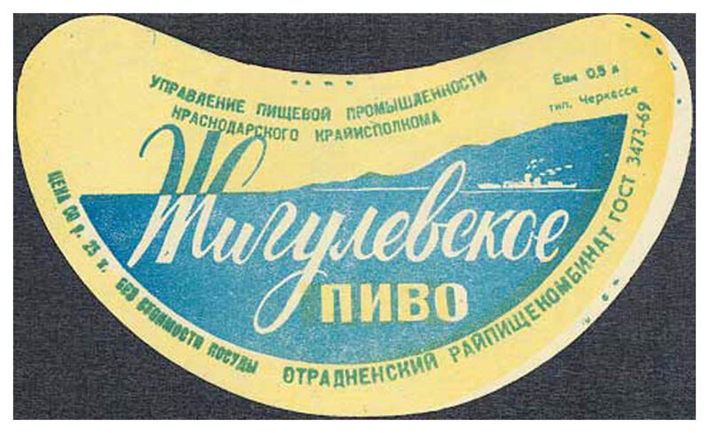 http://img-fotki.yandex.ru/get/5000/122113989.16/0_67e21_69682387_XL.jpg