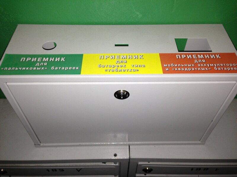сортировка батареек