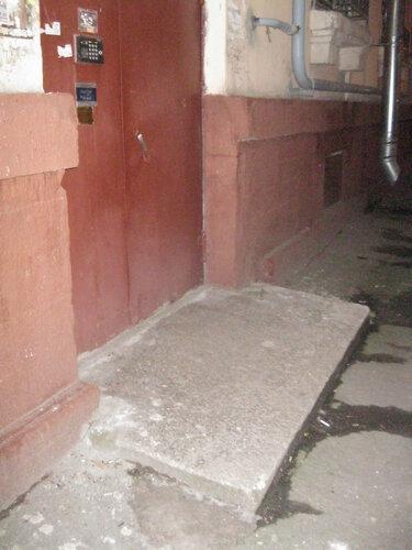 Срочный вызов электрика аварийной службы после отключения электроснабжения квартиры