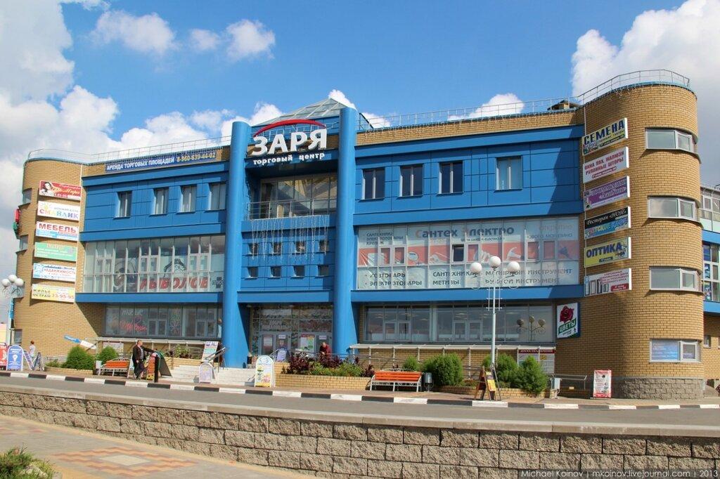 Торговый центр Заря. Крейда, Белгород