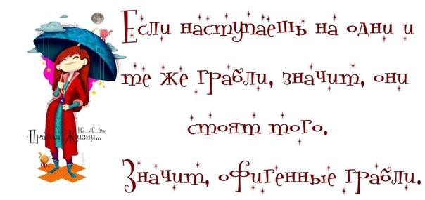 https://img-fotki.yandex.ru/get/5000/144163641.3ea/0_e7140_98d3f56b_orig.jpg