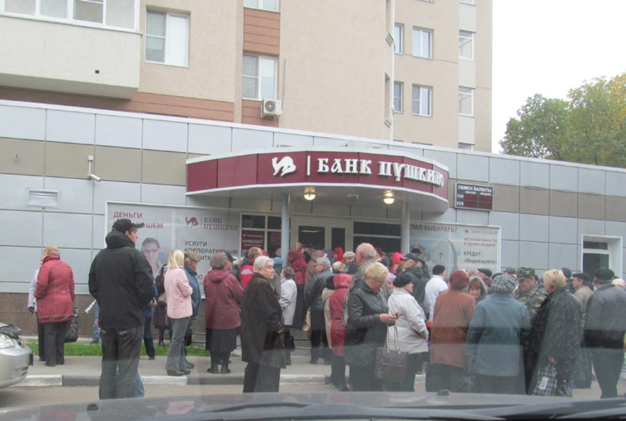 Балтийский банк развития 29 фотография