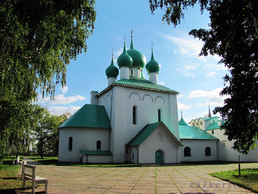 Храм Сергия Радонежского, Красный холм
