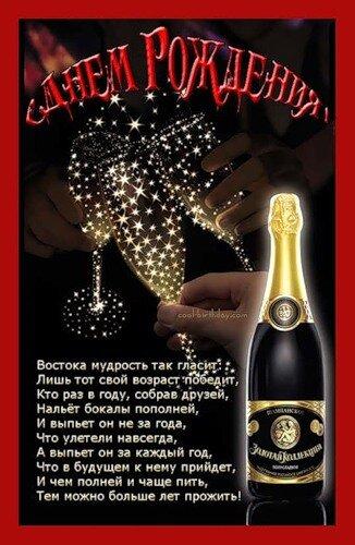 ПОЗДРАВЛЯЮ ! С днем рождения! открытка поздравление картинка