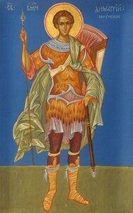 Великомученик Димитрий