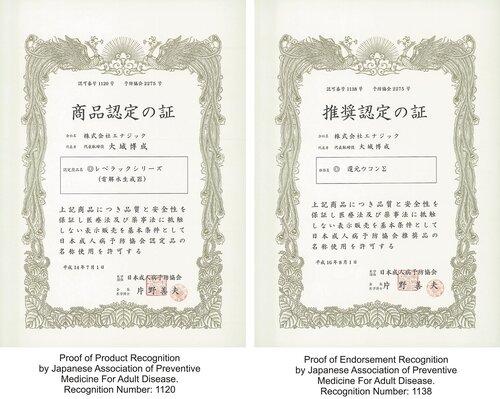 признание и одобрение Enagic ассоциацией профилактической медицины Японии
