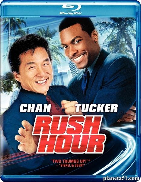 Час пик / Rush Hour (1998/HDRip)