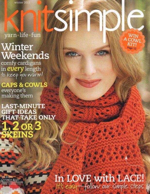 Журнал по вязанию спицами и крючком женских моделей одежды и аксессуаров, а так же пледов.Название: Knit...