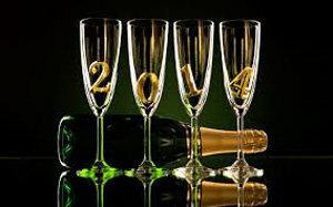 с наступающим Новым 2014 годом