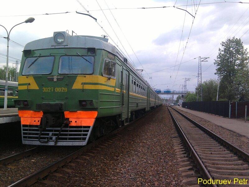 ЭД2Т-0029