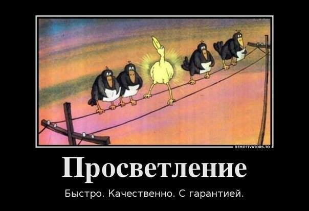 http://img-fotki.yandex.ru/get/5000/96587932.2d/0_a8fc2_7ffe9d1b_XL.jpg