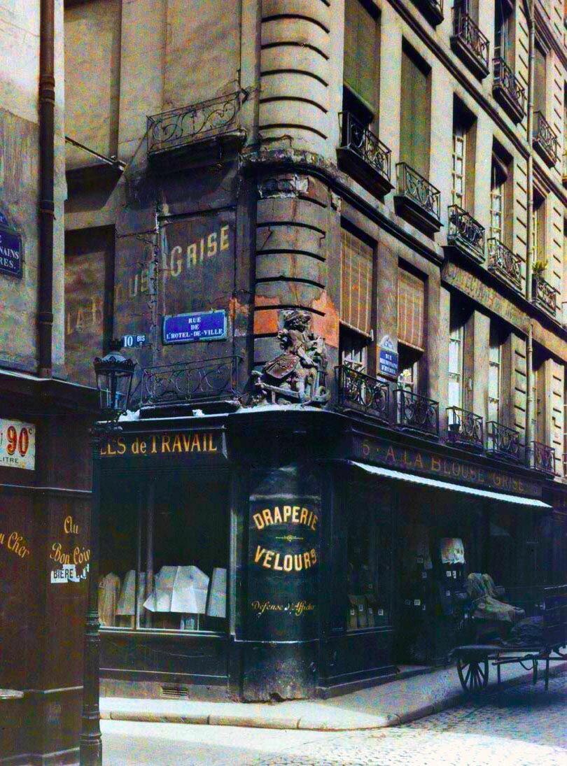 1910. Улица Отель-де-Виль
