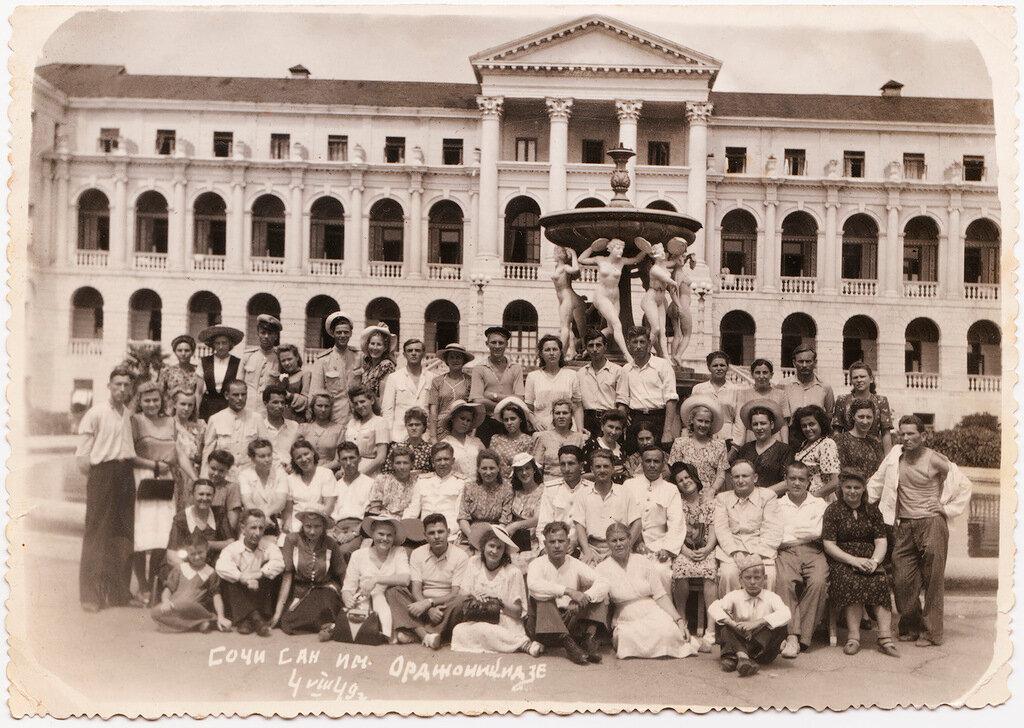 1949. Групповой портрет отдыхающих в Сочи