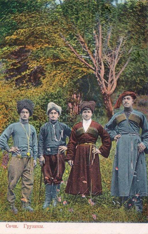 Сочинские грузины