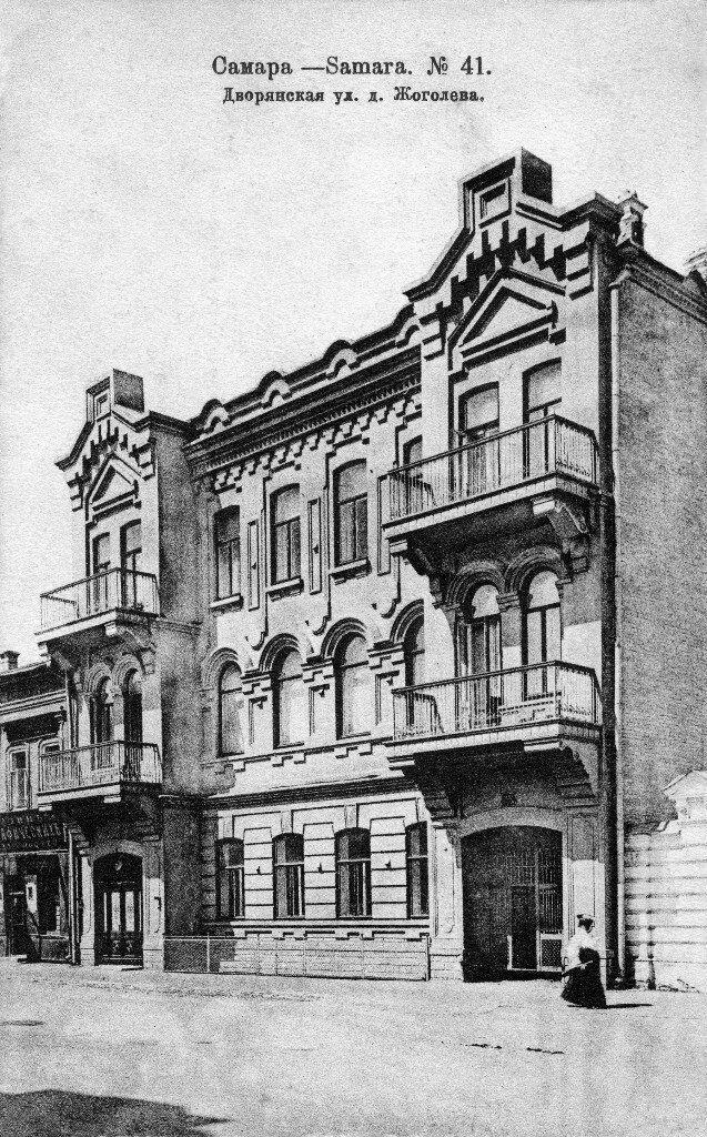 Дворянская улица. Дом Жоголова