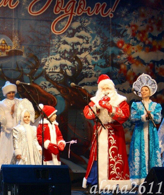 Церемония открытия Главной ёлки г. Донецка