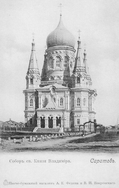 Утраченные храмы Поволжья