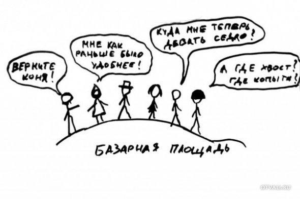 luchi-nenavisti-v-vkontakte-foto_47088_s__7