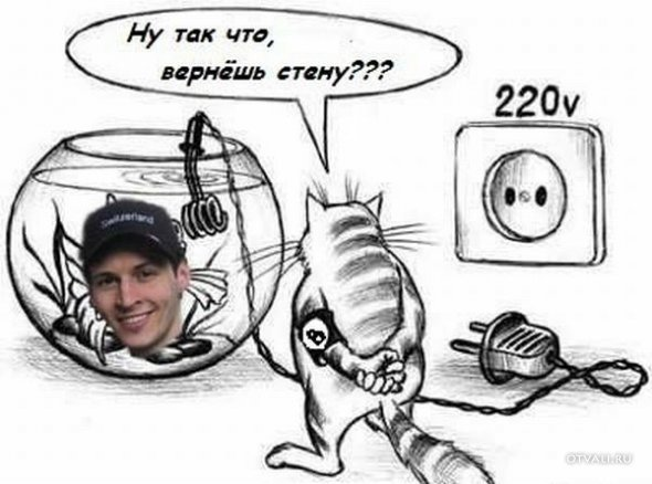 luchi-nenavisti-v-vkontakte-foto_47088_s__16
