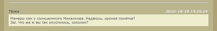 http://img-fotki.yandex.ru/get/5000/loengrin53.3/0_4d954_923c2145_XL.jpg