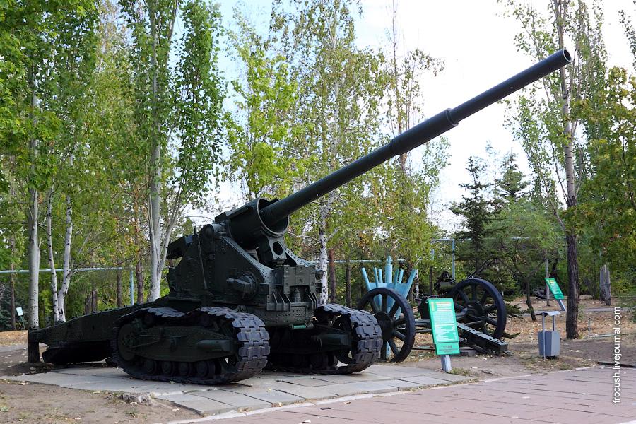125 мм осадное орудие