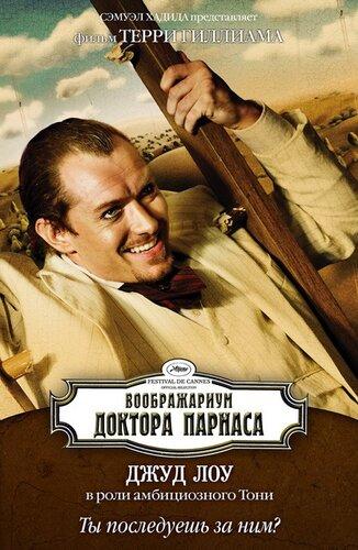 http://img-fotki.yandex.ru/get/5000/super-mj2011.8/0_47068_1692320e_L.jpg