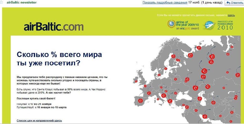 http://img-fotki.yandex.ru/get/5000/ungehindert.9/0_6fd2b_3980169_XXL