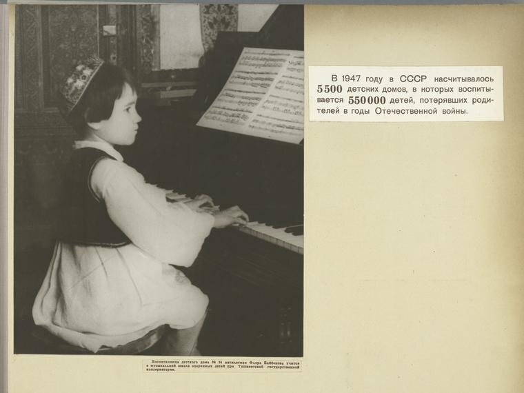 [Five year-old playing the piano at Tashkent State Conservatory