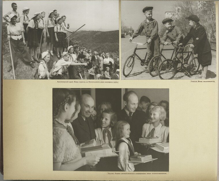 [Youth travellers in Krasnoiarskii Krai - Children with bicycles in Saratov - The First Republic Conference of Youth Travellers in Tallin.]
