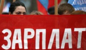 Экипажи паромов, доставляющие грузы на о.Русский, требуют зарплату
