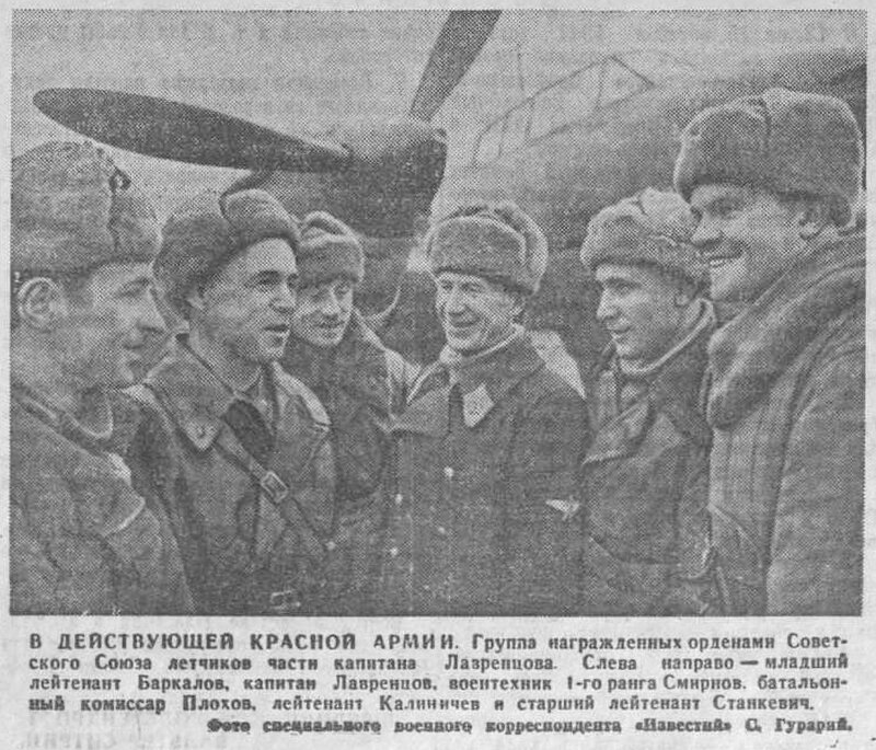советская авиация, авиация Второй мировой войны, фашистские самолеты, сталинские соколы