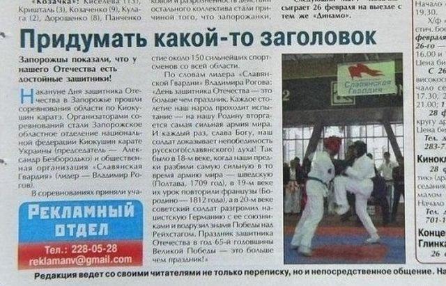 http://img-fotki.yandex.ru/get/5001/130422193.cf/0_740dc_749ad3b7_orig