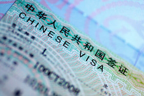 Виза в Китай для российского путешественника