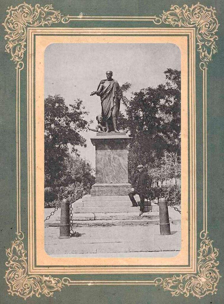 Дореволюционные открытки таганрог