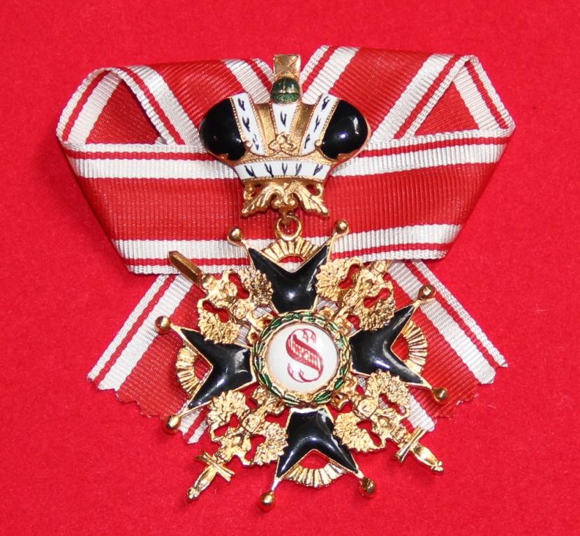Крест орден Святого Станислава 1 ст.(с мечами,с короной,чёрной эмали)